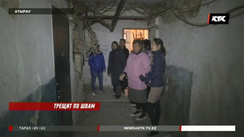 В Атырау в моде натяжные потолки – они спасают жителей общежития от потопа