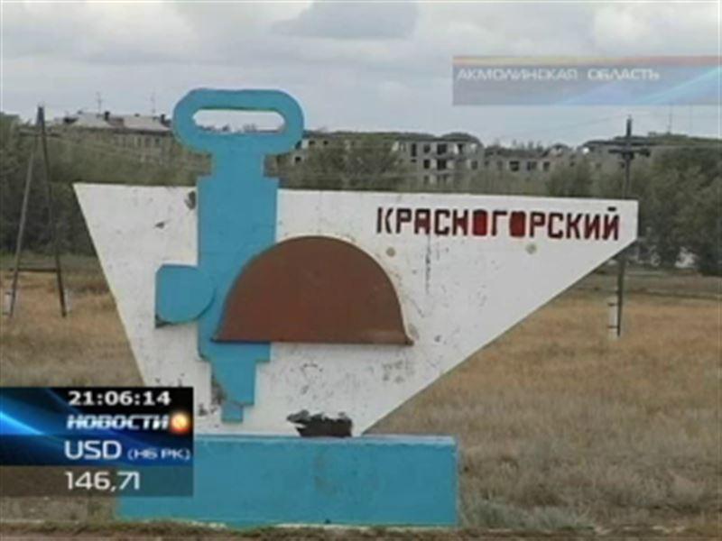 В поселок Красногорск прибыли сенаторы и мажилисмены