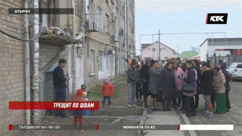 Сто семей в Атырау живут почти под открытым небом