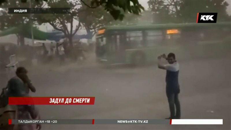 Песчаная буря унесла жизни 90 человек