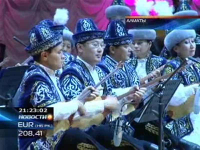 В Алматы проходит фестиваль традиционной музыки «Гасырлар сазы»