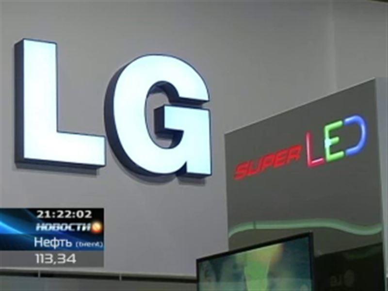 Новейшие разработки представила компания LG на выставке бытовой техники и электроники в Берлине