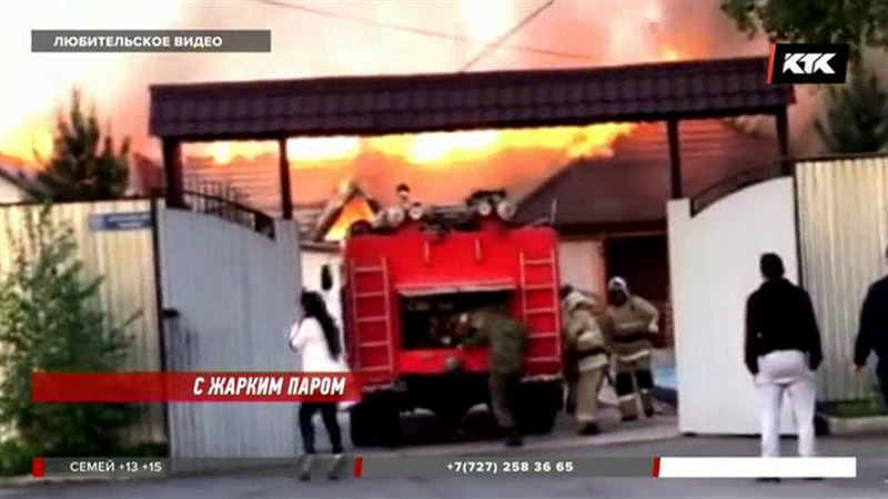 В Талдыкоргане посетители выбегали из горящей бани