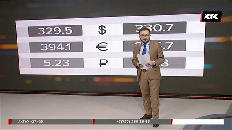 Тенге укрепляется благодаря растущему рублю