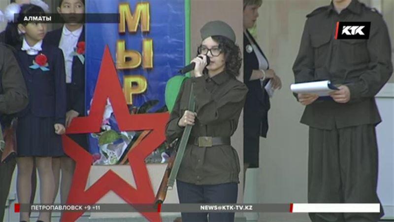 В Алматы дети пели для ветеранов