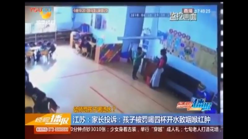 В Китае воспитательница в наказание заставила детей пить кипяток