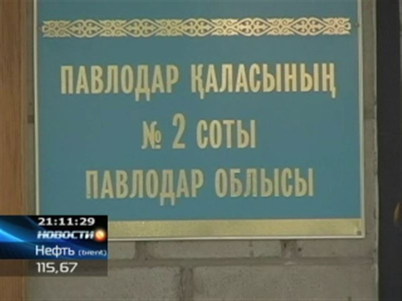 В Павлодаре опять судят работников «Казпочты»