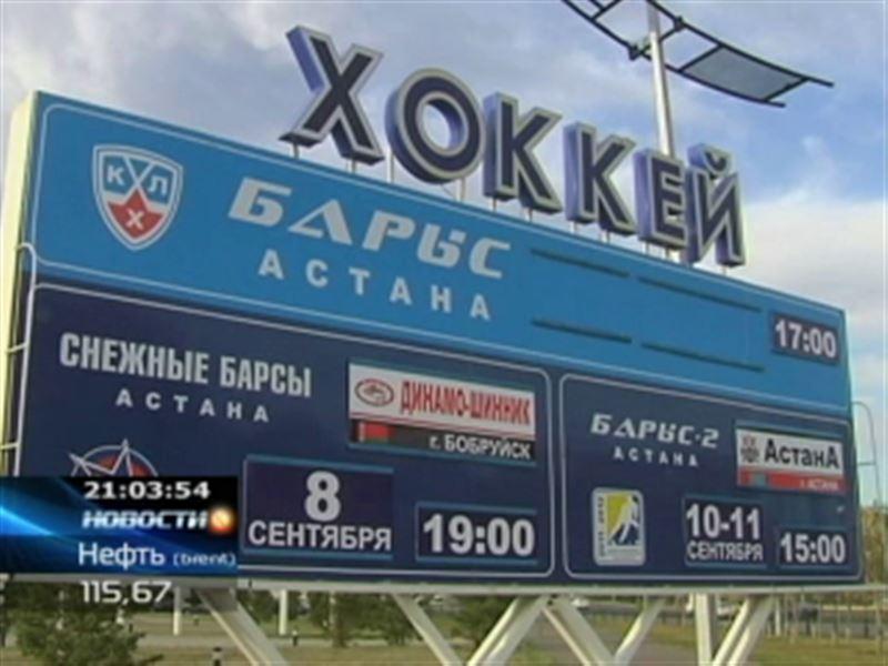 Руководители «Барыса» приняли решение отказаться от использования самолёта Як-42