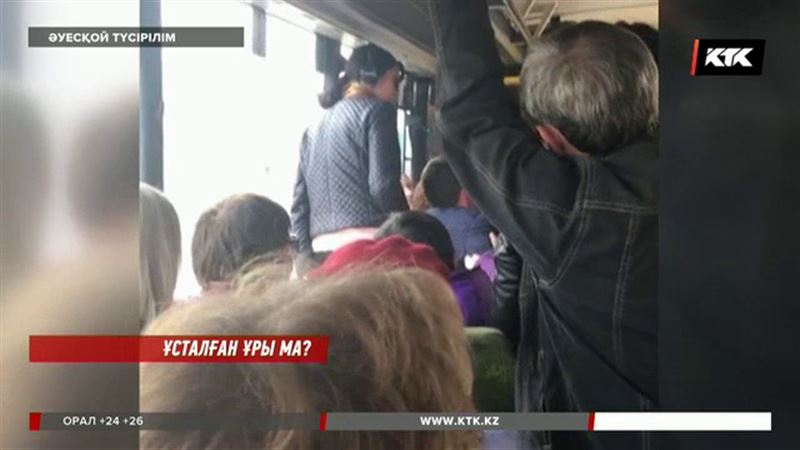 Қостанай тұрғындары автобустағы ұрыны өлтіріп қоя жаздады