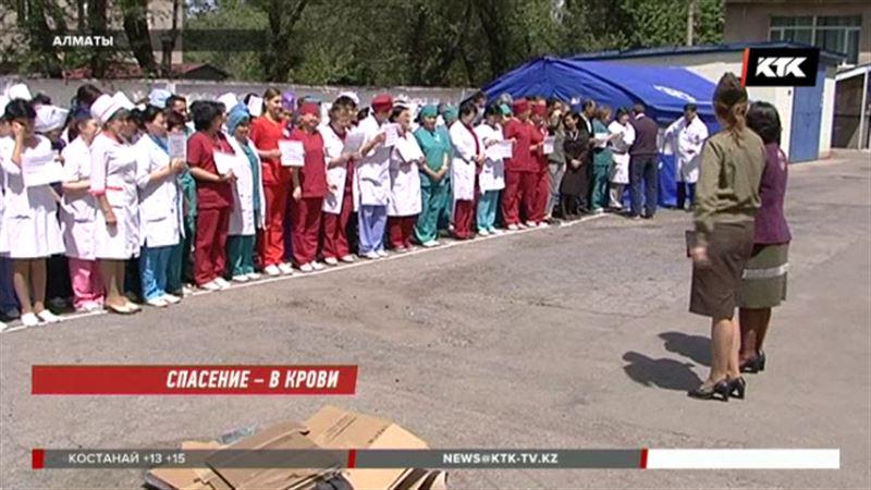 В Алматы спасали лекарства и плазму