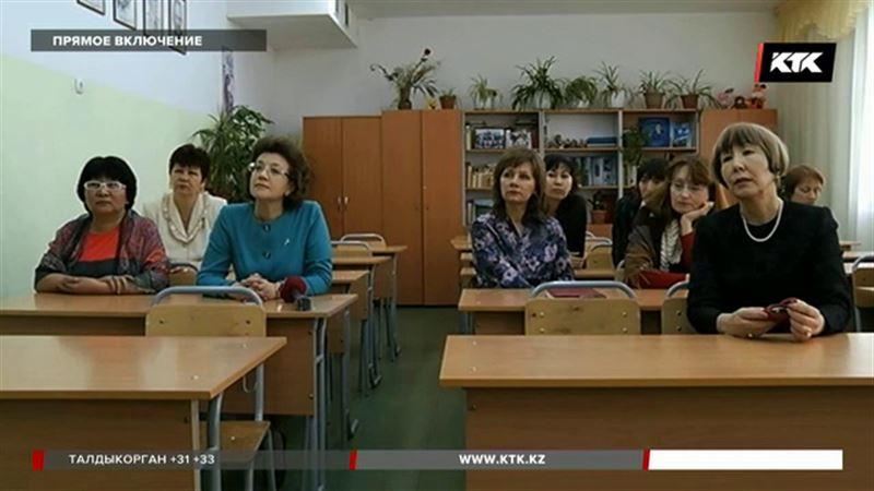 Акиматы угрожают учителям