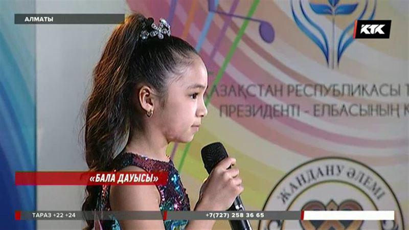 «Бала дауысы» балалар ән байқауының финалистері анықталды