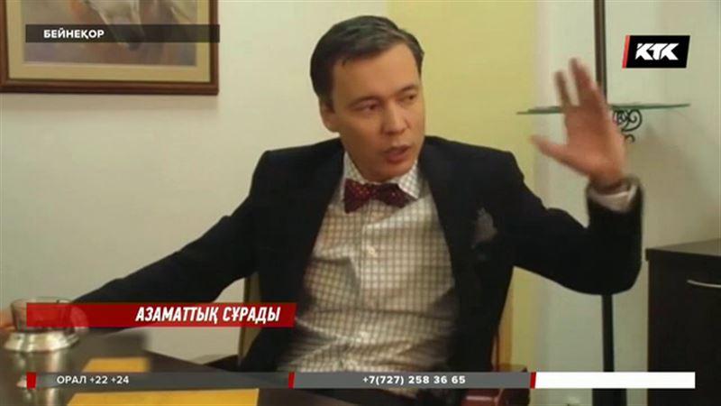 Жомарт Ертаев  Қазақстанға неге қайтқысы келмейді?
