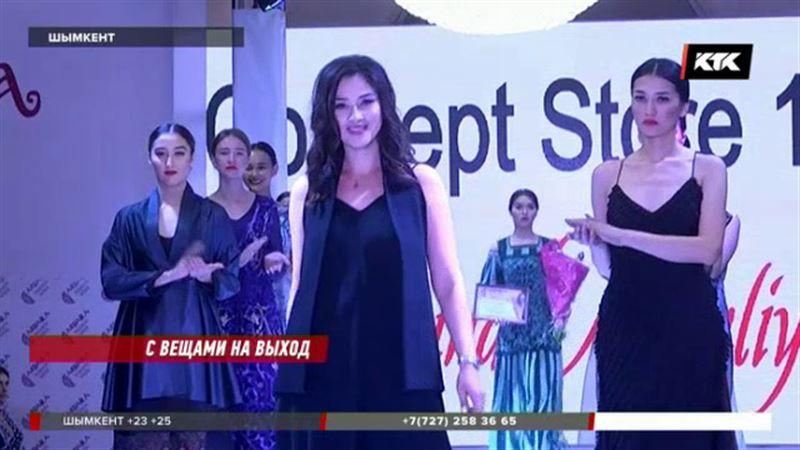 На неделе моды в Шымкенте блистала одна из жён олигарха Тохтара Тулешова