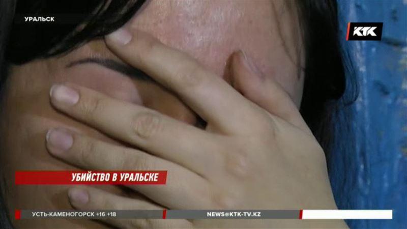 В Уральске мужчина в упор расстрелял бывших тёщу и тестя