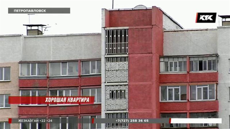 Однокомнатная квартира за 33 миллиона нужна акимату Петропавловска