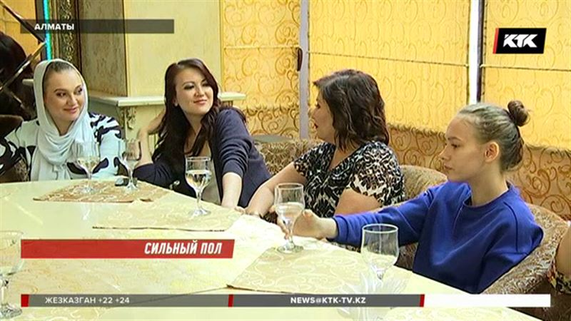 Казахстанки хотят «чудес» из бульварных романов