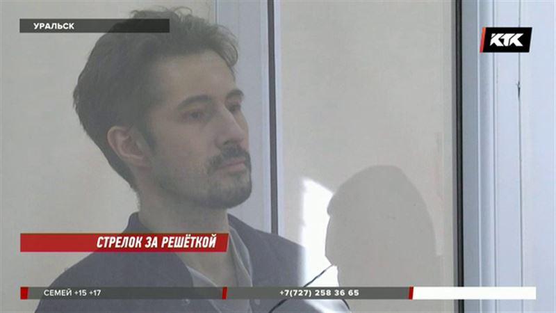 Обвиняемый в кровавом нападении на родственников задержан