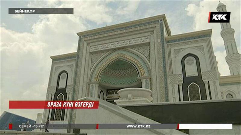 Қасиетті Рамазан айының басталу күні өзгерді