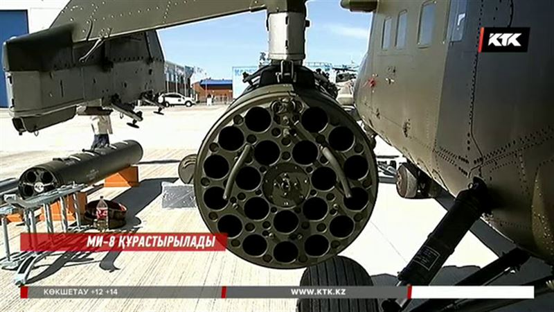 Елімізде Ми-8 ұшақтары құрастырылатын болды
