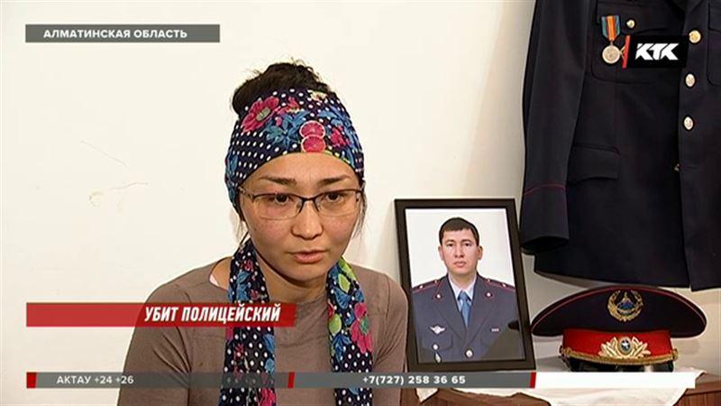 Стрельба и поножовщина – подробности смерти майора полиции раскрыли его родные