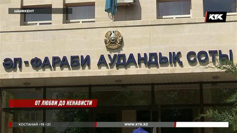 Экс-сотрудник прокуратуры ЮКО нанес жене 5 ножевых ранений
