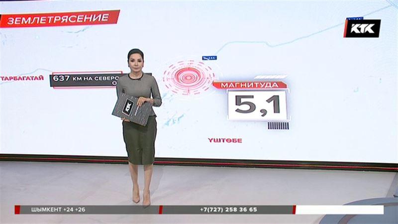 На территории Алматинской области произошло землетрясение