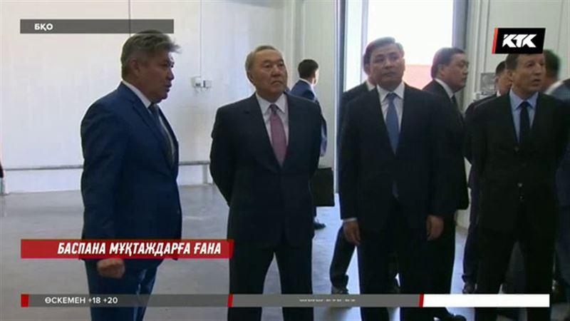 Назарбаев арзан баспананың алдымен кімдерге берілетінін айтты