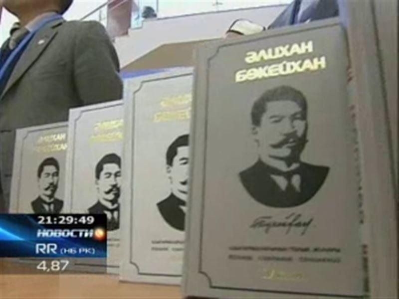 В Астане вышло полное собрание сочинений Алихана Букейхана