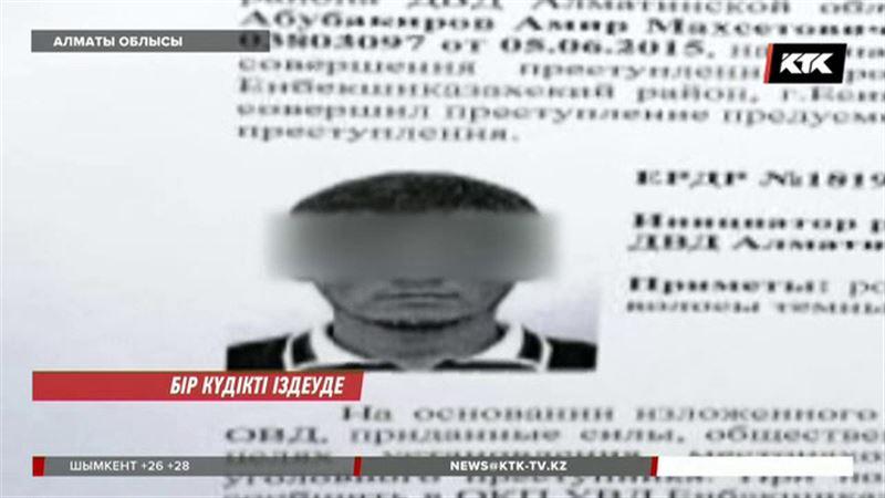 Алматы облысында полицейді пышақтап өлтірді деп күдікке ілінген жігітке қатысты жаңа дерек шықты