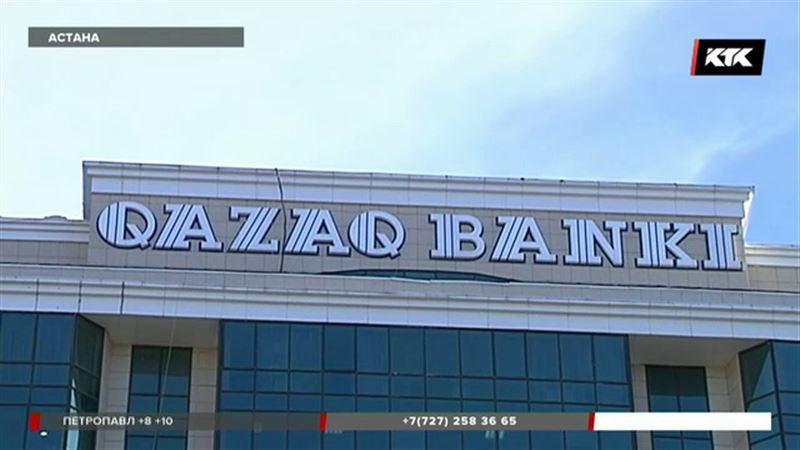 Германияда Qazaq Banki акционері Бақыт Ибрагим ұсталды