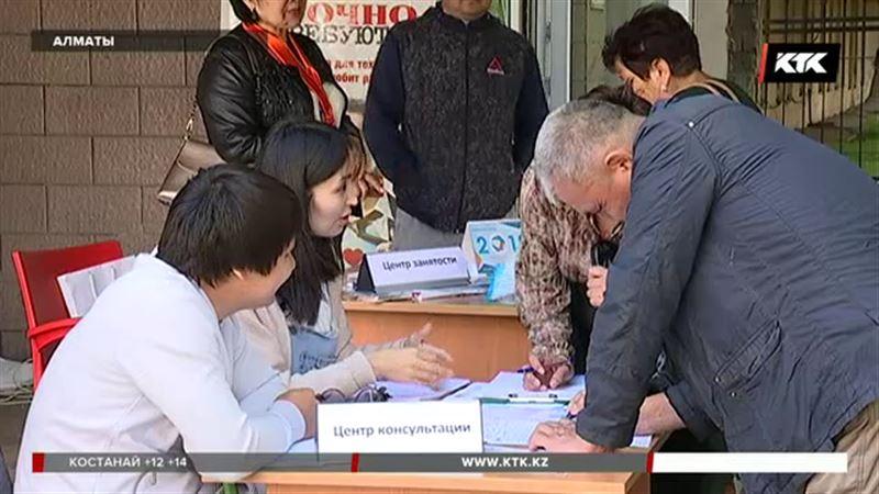 Алматинцев трудоустраивали