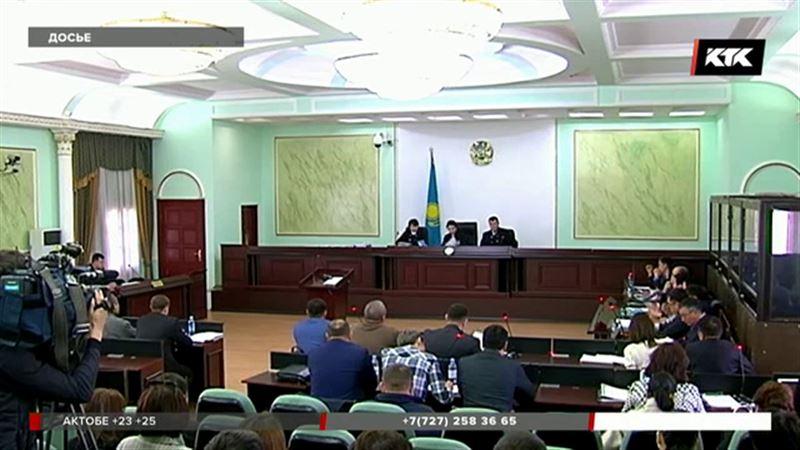 Cлушания по апелляционной жалобе Куандыка Бишимбаева начались