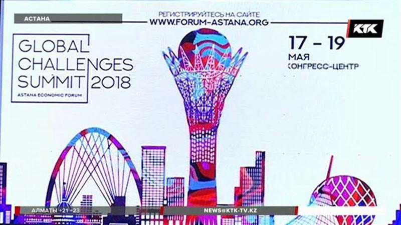 Астанада экономикалық форумға соңғы дайындықтар жүруде