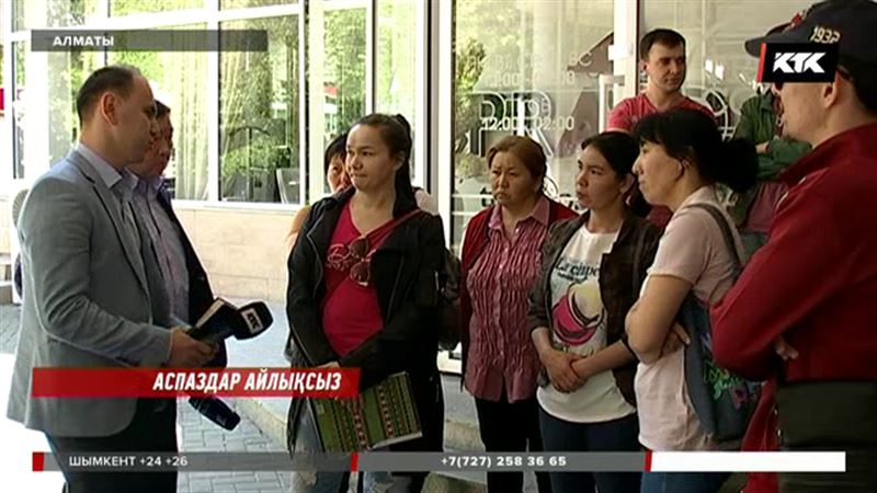 Алматының қақ ортасындағы атақты мейрамхананың қызметкерлері шу шығарды