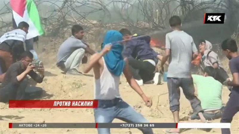 Остановить кровопролитие в секторе Газа призвал Казахстан