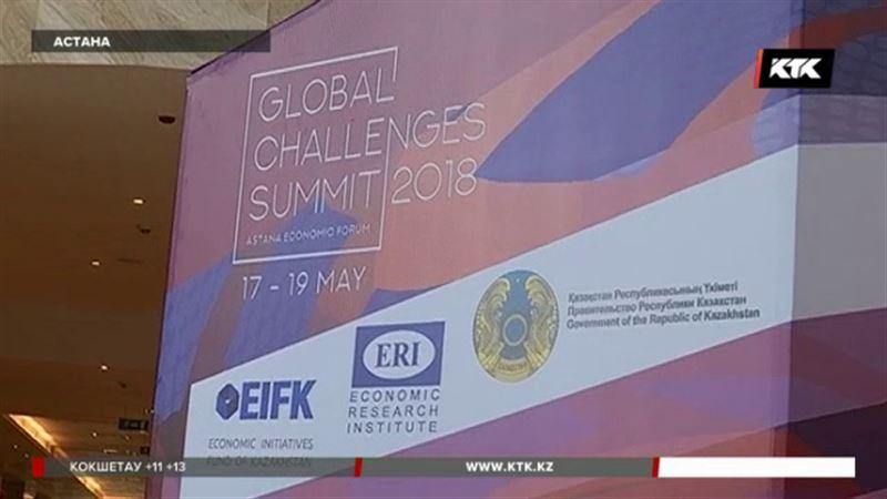 Астанинский экономический форум начнёт свою работу в четверг