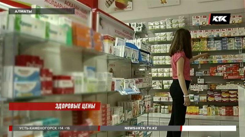 Лекарств по завышенной в два-три раза стоимости больше не будет, обещает Минздрав