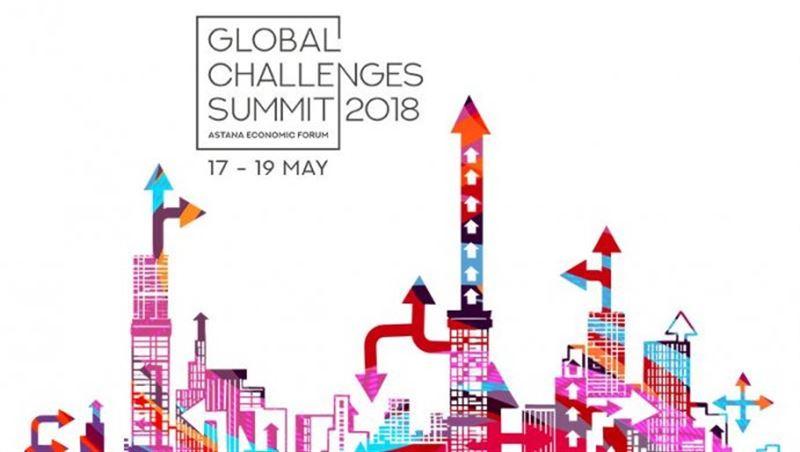 Сегодня в Астане открывается Global Challenges Summit 2018