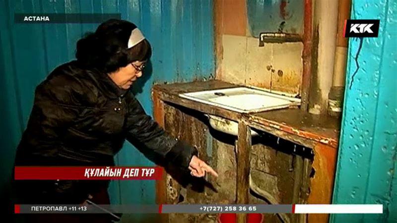Астанада адам шошырлық жағдайда өмір сүріп жатқан жатақхана тұрғындары мұңын айтты