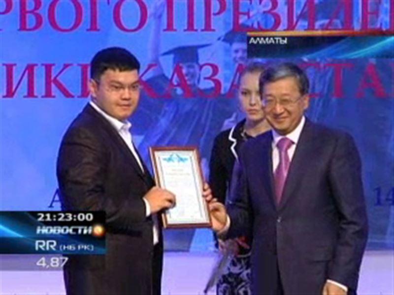Прошел конкурс на соискание студенческой стипендии Фонда первого Президента