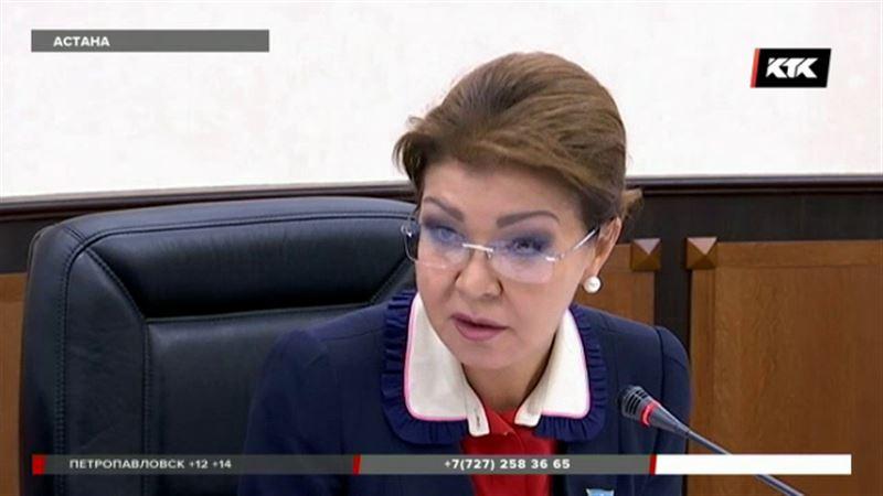 Назарбаева предложила разработать отдельную жилищную программу для врачей и учителей