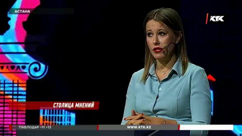 Ксения Собчак в Астане рассказала о тех, кто «проедает» бюджет