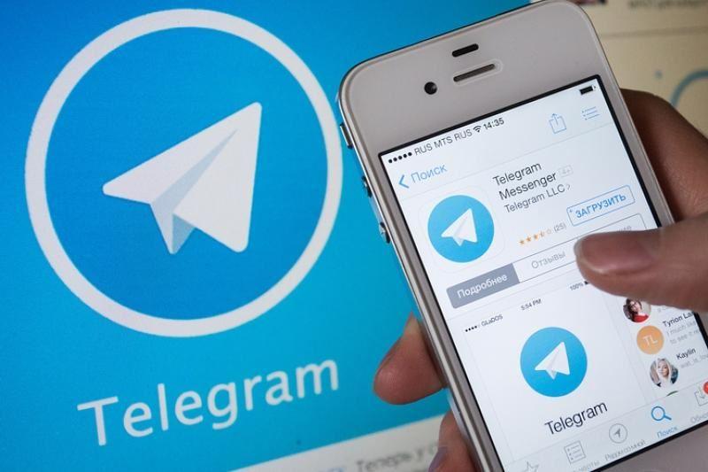 Мекенжай анықтамасын Telegram-бот арқылы алуға болады
