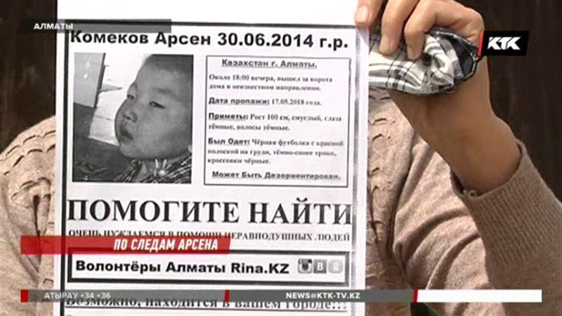В алматинском микрорайоне пропал 4-летний ребенок