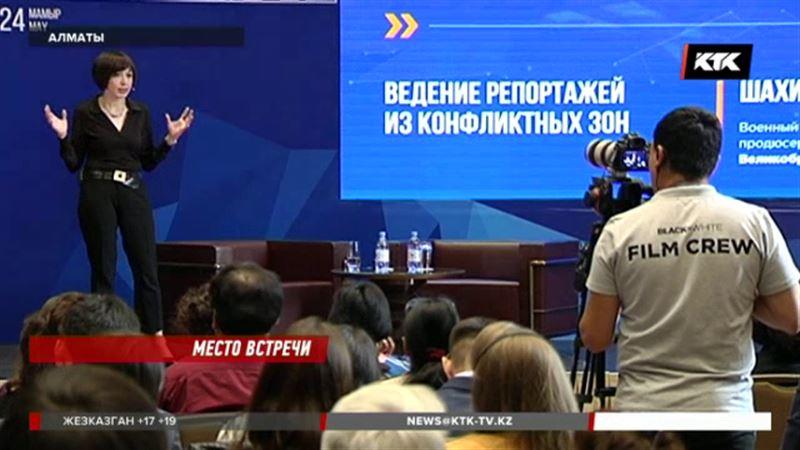 Больше 500 журналистов из 60 стран мира собрались в Алматы
