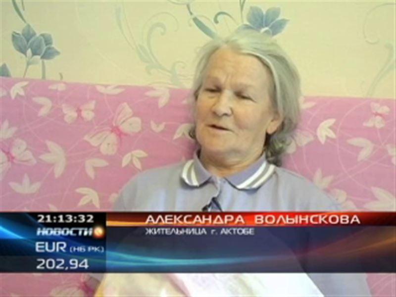 Судебное решение довело актюбинскую пенсионерку до инфаркта