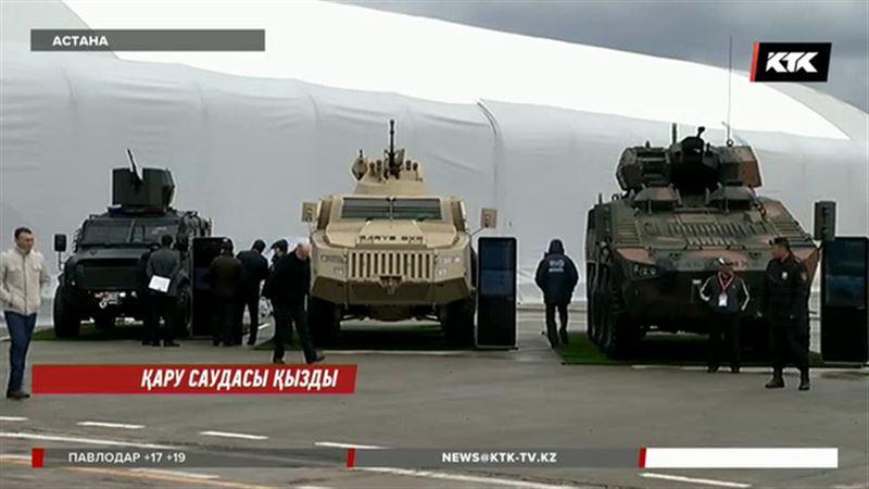 Астанада әскери техниканың саудасы қызып жатыр
