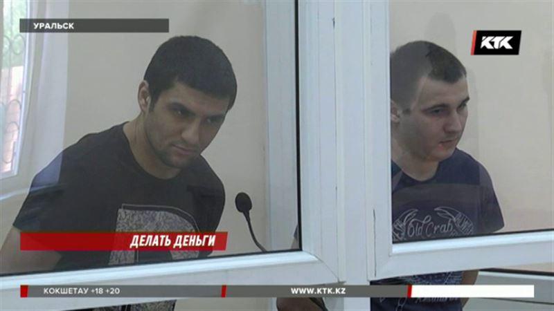 Уральские фальшивомонетчики весело отреагировали на приговор