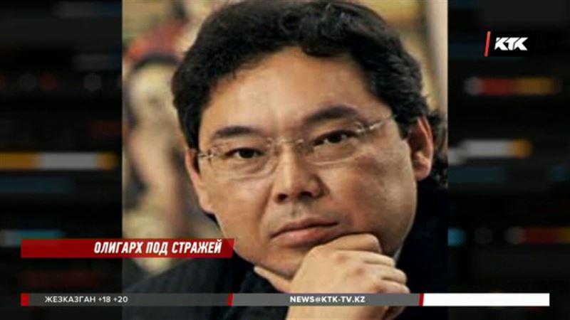 Богатейшего бизнесмена Казахстана взяли под стражу на два месяца